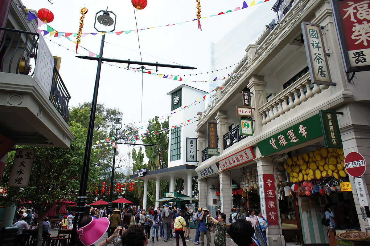 Streets of Old Hong Kong, Ocean Park (Hong Kong).jpg