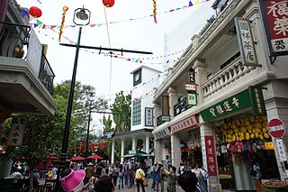 香港老大街 Old Hong Kong