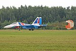 Sukhoi Su-30SM 'RF-81722 - 37 blue' (36767685543).jpg