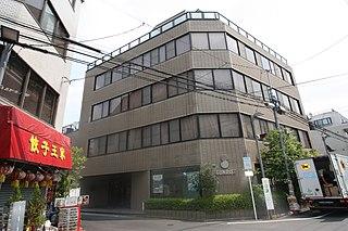 Sunrise (company) Japanese animation studio