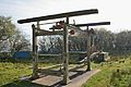 Swing Saw, Tegg's Nose Quarry.jpg