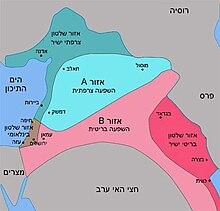 המזרח התיכון על פי הסכם סייקס-פיקו. הכתם הצהוב סביב חיפה מסמן את המובלעת הבריטית בין חיפה ועכו