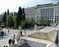 Syntagma Square (4694729032).jpg