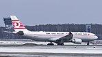 TC-JNC A332 Turkish Airlines Retro livery VKO UUWW 4 (26314614737).jpg