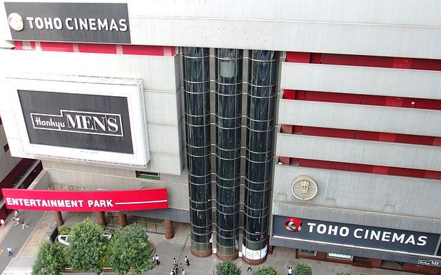 梅田 toho シネマズ 【写真で案内】JR大阪駅から阪急メンズ大阪、TOHOシネマズ梅田への行き方