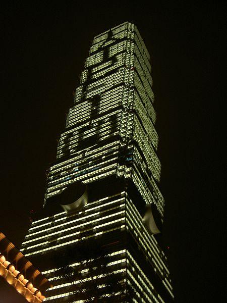 http://upload.wikimedia.org/wikipedia/commons/thumb/6/60/Taipei101Atnight.JPG/450px-Taipei101Atnight.JPG