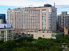 Taipei Formosa International Hotel 20101114a.jpg
