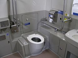Taiwan HighSpeedRail Train Disable-Friendly Lavatory.JPG