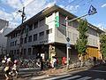Takatsukiekimae Post Office - panoramio.jpg