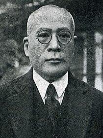 Takeji kawamura.jpg