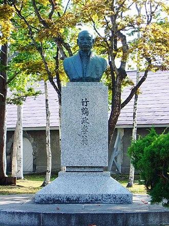 Nikka Whisky Distilling - Monument to Masataka Taketsuru, the founder of Nikka Whisky.