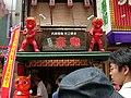 Takoyaki shop by chaojikazu in Osaka.jpg