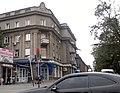 Tamaeva street in Vladikavkaz.jpg
