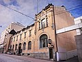 Tampere - Kauppakatu 10.jpg