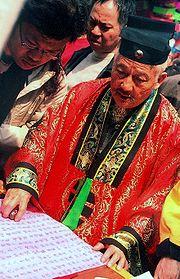 Taoist Priest in Macau, February 2006