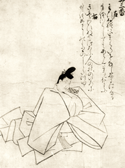 A painting of Teika, possibly by his son, Tameie