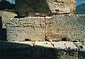 Temple of Segesta architectural detail Seg5.jpg