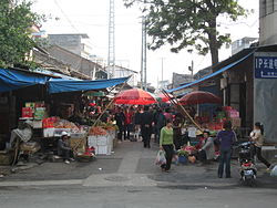 A market in central Tengchong.