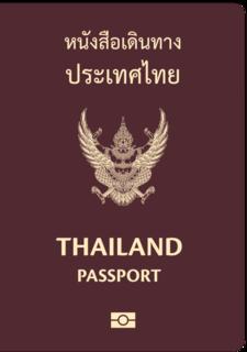 Thai passport Passport of the Kingdom of Thailand issued to Thai citizens