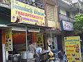 Thalappaakkattu Biriyani stall.JPG