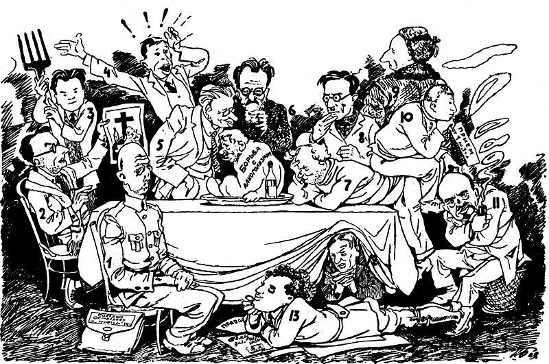 DEMOKRATISCH – LINKS » Regierung
