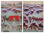 The Funeral of Sultan Suleyman the Magnificent