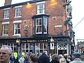 The Magna Carta Exchequergate, Lincoln - geograph.org.uk - 16721.jpg