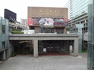 Taipei City Arts Promotion Office - The Metropolitan Hall, Taipei City Arts Promotion Office