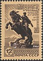 The Soviet Union 1968 CPA 3672 stamp (David of Sassoun Monument in Yerevan (Yervand Kochar, 1959) and Ararat Mountains).jpg