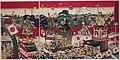 The Tricentennial Anniversary of Edo City's Foundation by Utagawa Kunisada III.jpg