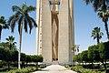The memorial monument of Arab-Soviet Friendship, Aswan, Egypt.jpg