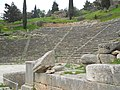Theater of Delphi (5987146196).jpg