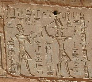 Night (hieroglyph) - Image: Thutmose III and Hatshepsut