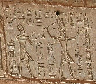 Night (hieroglyph) - Image: Thutmose III and Hatshepsut