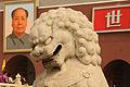 Tiananmen Square 21 (4934524035).jpg