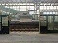 Tianjin Subway Line 9 Shiminguangchang Side Door.jpg