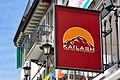 Tibetisches Restaurant 'Kailash', Seestrasse in Rapperswil 2012-07-30 12-14-33.jpg