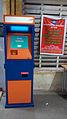 Ticket Vending Machine (TVM)IMG 20150817 210736525.jpg