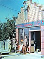 Tinsmith, Čačak,1982.08.27.jpg