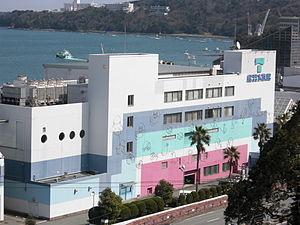 Toba Aquarium front view 2011.jpg