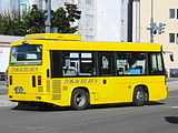 Tokachi bus O230A 2023rear.JPG