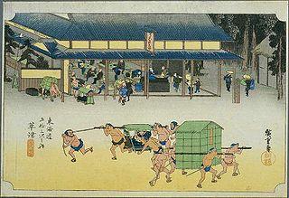 Kusatsu-juku Fifty-second of the 53 stations of the Tōkaidō