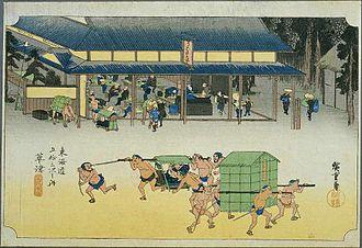 Kusatsu-juku - Hiroshige's print of Kusatsu-juku in the 1830s, part of the Fifty-three Stations of the Tōkaidō series