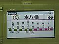 Tokyo-to 10-300 series 10-490F LCD.jpg
