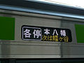 Tokyo-to 10-300 series 10-490F sideboard.jpg