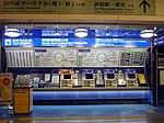 Tokyo Monorail Haneda Airport International Terminal Station Rail Ticket Machines.jpg