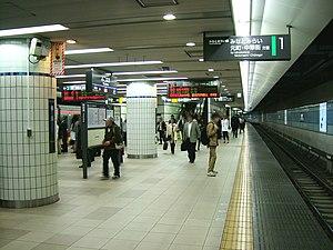 Yokohama Station - Toyoko Line/Minatomirai Line platform (March 2008)