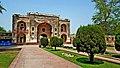 Tomb of Jahangir-garden entrance Damn Cruze 2018.jpg