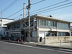 Tomioka Post office 201808.jpg