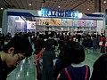 Tong Li Publishing booth exit and cashier 20160211.jpg